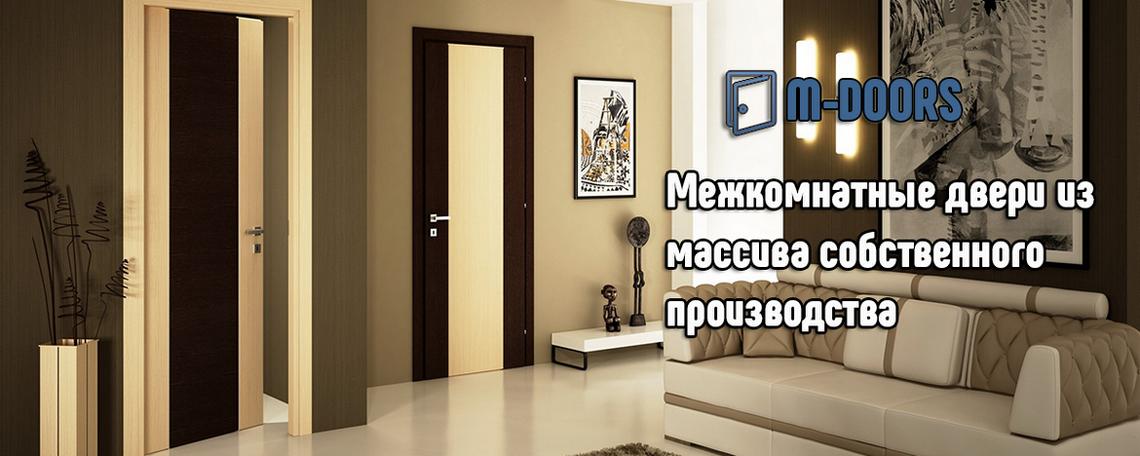 купить межкомнатные двери в минске цены и фото заказать
